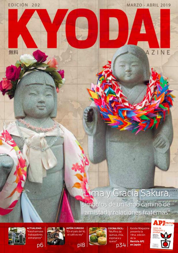 Ed 202 Kyodai Magazine