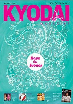 Kyodai Magazine 185