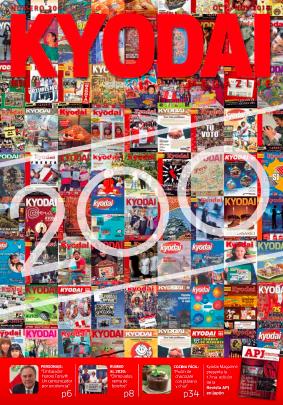 Magazine 200