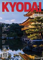 magazine177
