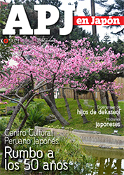 190_APJ-07-1 copia