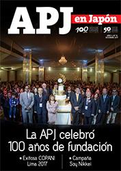 196_APJ-13-1 copia
