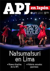 198_APJ-15-1 copia