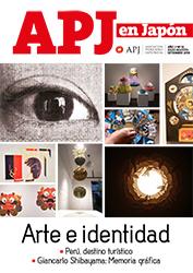 199_APJ-16-1 copia