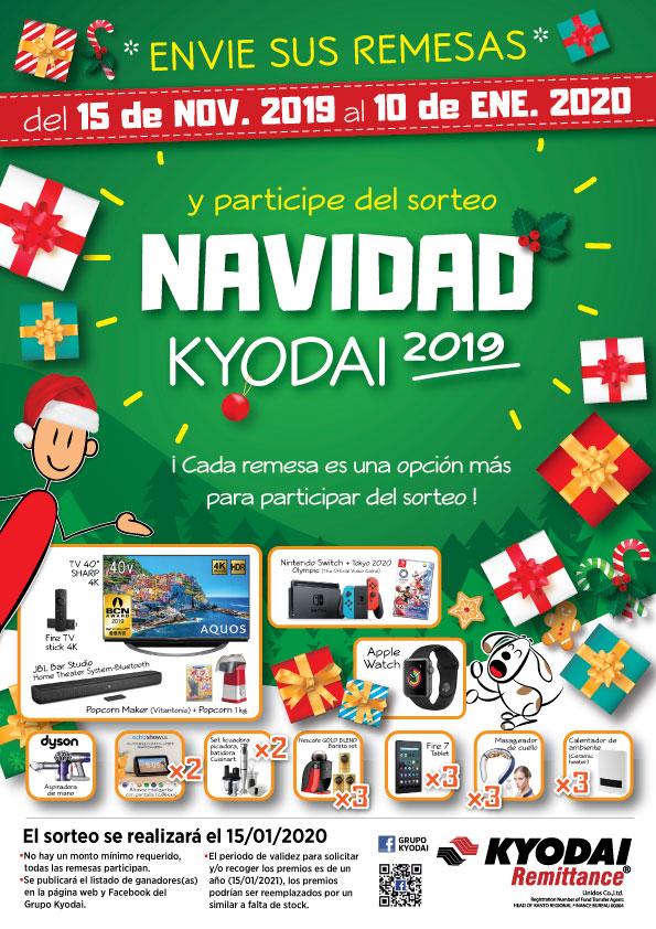 1pag-campana-navidad-2019