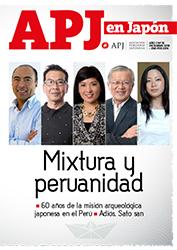 201_APJ-18-1 copia
