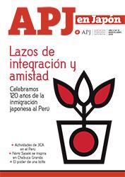 APJ_WEB
