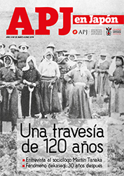 203_APJ-20-1 copia