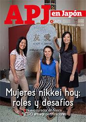 208_APJ-25-1 copia