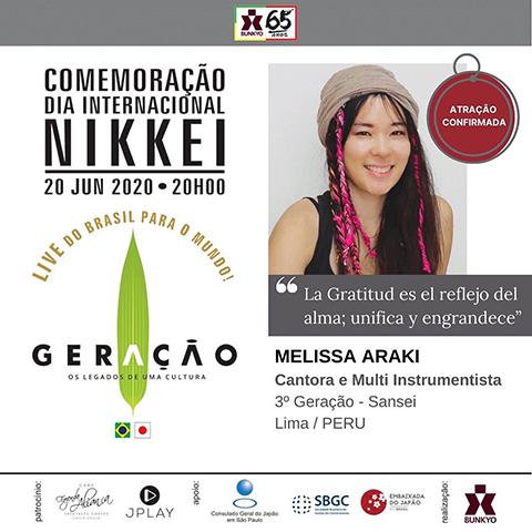 En estos días de pandemia, Melissa ha sido invitada a tomar parte, vía internet, en eventos realizados en Lima, Brasil y Colombia.