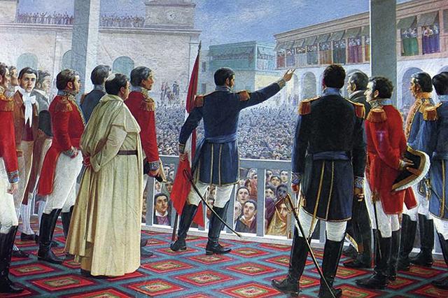 El 28 de julio San Martín proclamó la libertad del Perú en cuatro plazas de la ciudad de Lima, la primera declaración y la más importante fue en la Plaza Mayor (Foto: Andina).