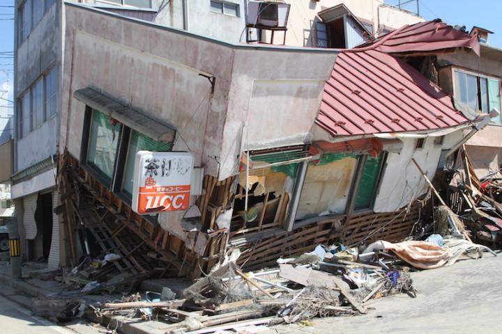 Posibilidad de mal clima y posibilidad de terremotos en los próximos días en el norte de Japón (Foto: Kyodai)