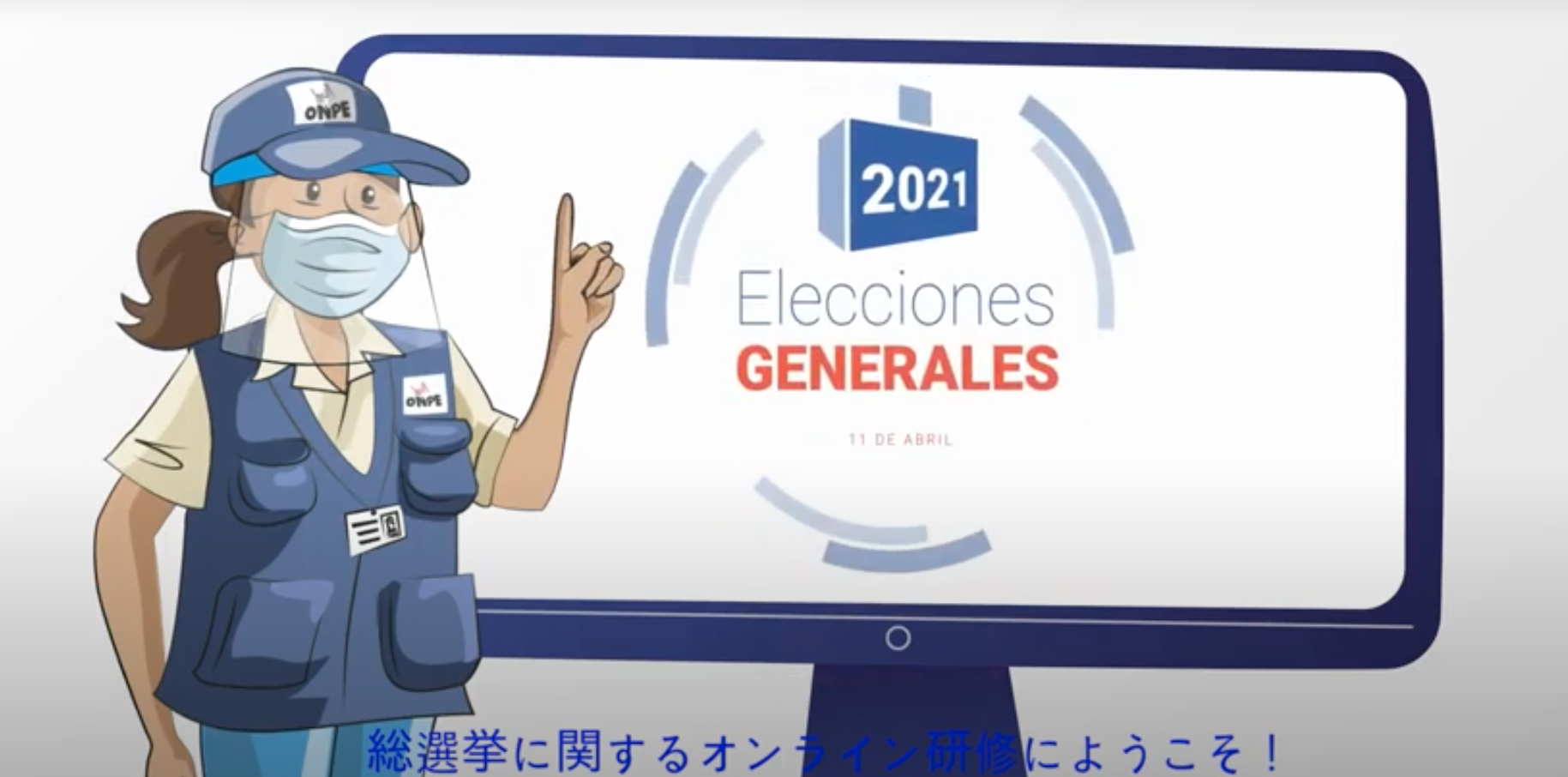 Foto: captura de pantalla del video: https://www.youtube.com/watch?v=jOrrIpt3QMk)