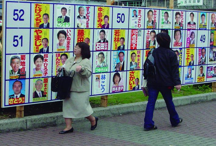 Los japoneses no solo critican el gobierno del primer ministro Yoshihide Suga, sino también a la clase política en su conjunto (Foto: Mario Castro)