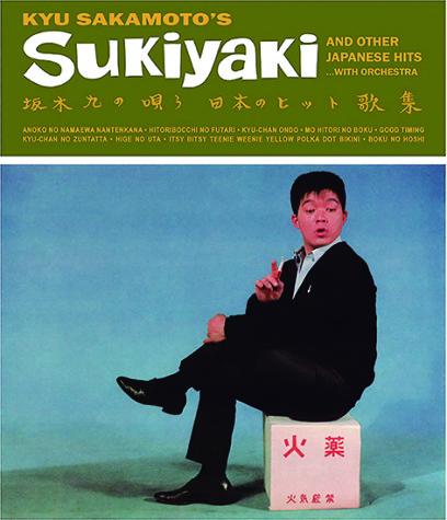 """""""Uewo muite arukou"""" más conocido como: """"""""Sukiyaki"""" debutó en mayo de 1963 en el mercado norteamericano. Un mes después, ya se ubicaba en el tope de las listas de música más prestigiosas."""